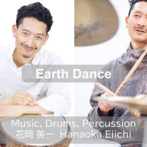 Earth Dance 動画Title画像